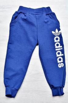 Спортивные брюки П8991