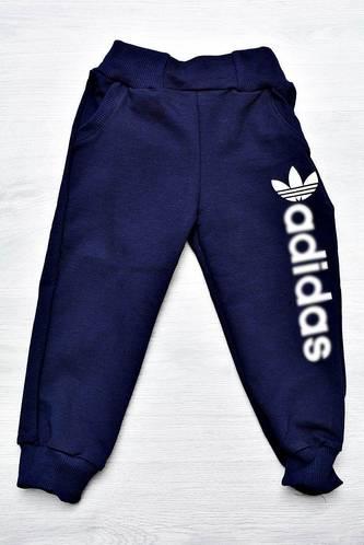 Спортивные брюки П8993