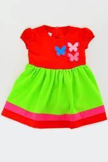 Платье Н0075