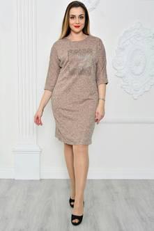 Платье П9663