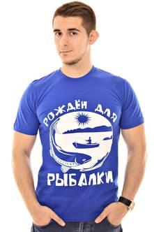 Футболка К9988