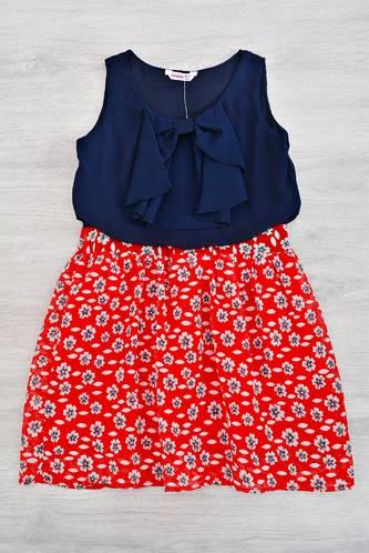 Платье Р0196