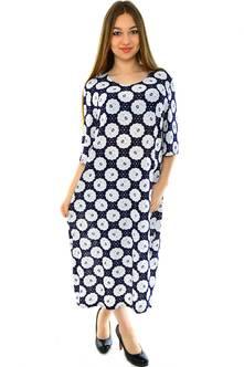 Платье Н4260