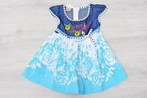 Платье Т1027