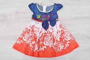 Платье Т1028
