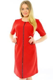 Платье Н0177