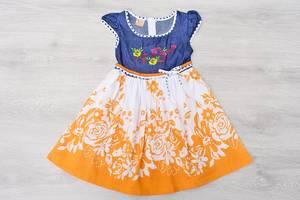 Платье Т1029