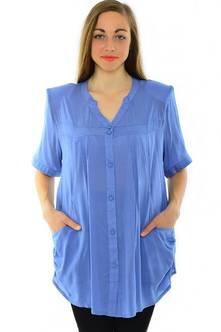 Рубашка Н3910