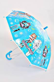 Зонт Д4614