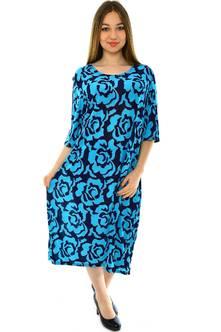 Платье Н4265