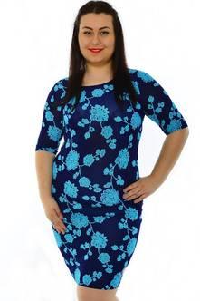 Платье Н3207