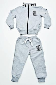 Спортивный костюм Н8044