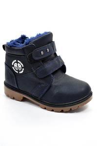 Ботинки П6257