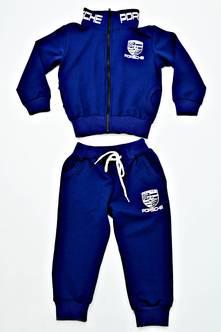Спортивный костюм Н8047