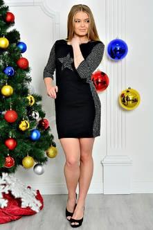 Платье П7755
