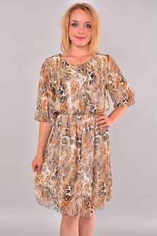 Платье Г7853