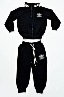 Спортивный костюм Н8051