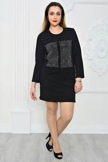 Платье П9679