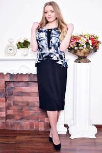 Платье длинное деловое нарядное Р9000