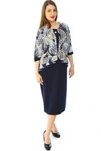 Платье длинное с принтом офисное Н6029