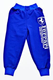 Спортивные брюки Н8056