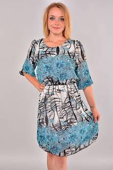 Платье Г7856