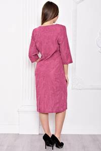 Платье длинное красное деловое С9036
