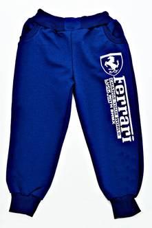 Спортивные брюки Н8057
