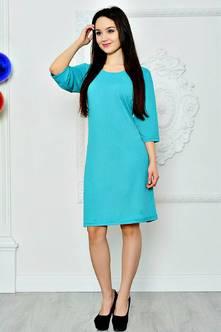 Платье П8365