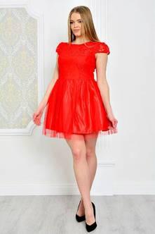 Платье П8995