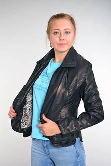 Куртка 9098