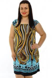 Платье короткое с коротким рукавом трикотажное Н3219