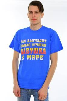 Футболка М9392