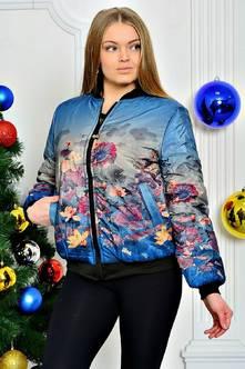 Куртка П7765