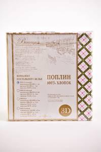 """Комплект постельного белья """"Венеция 3D-поплин"""" Е8612"""