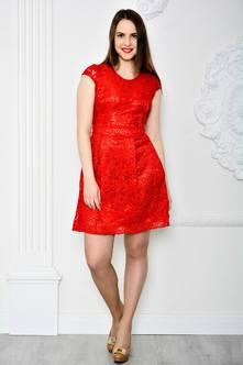 Платье П7109