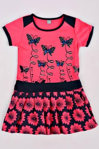 Платье И1290