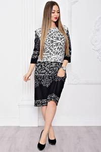 Платье длинное вечернее нарядное С9048