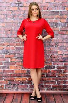 Платье П6459