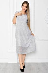 Платье длинное вечернее нарядное Т1851