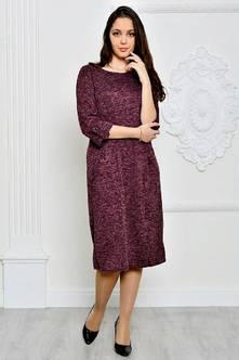 Платье П8769