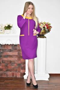 Платье короткое офисное нарядное Р8235