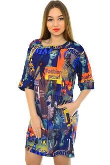 Платье Н1898