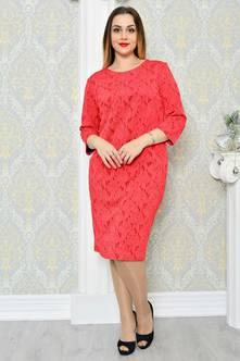 Платье П9697