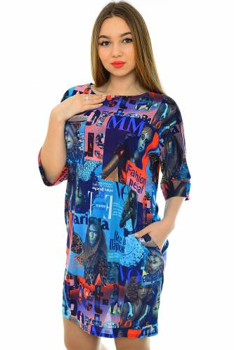 Платье Н1899