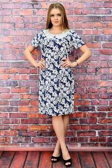 Платье П6463