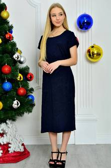 Платье П8267