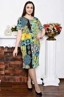Платье Р6886