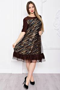 Платье длинное вечернее нарядное С9053