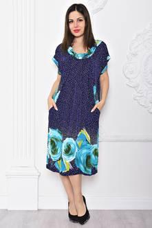 Платье С9647
